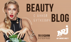 BEAUTY BLOG НА NRJ!