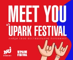 MEET YOU AT UPARK FESTIVAL
