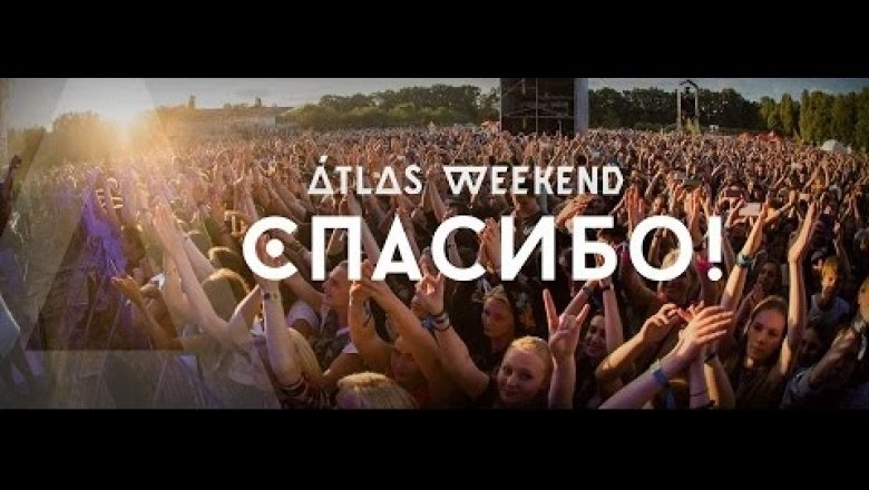 NRJVLOG - ATLAS WEEKEND DAY 2|3